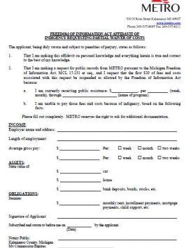 FOIA Indegency Form 071217